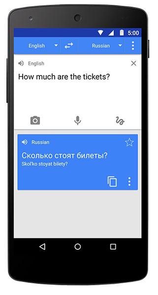 Google Translate för det enkelt för dig att göra dig förstådd.